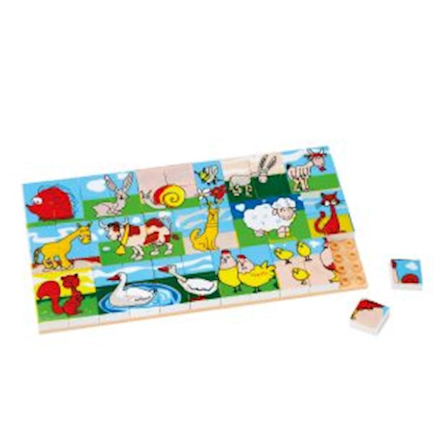 Other Educational Toys -3266 PUZZLE 67 PIECES -PETS