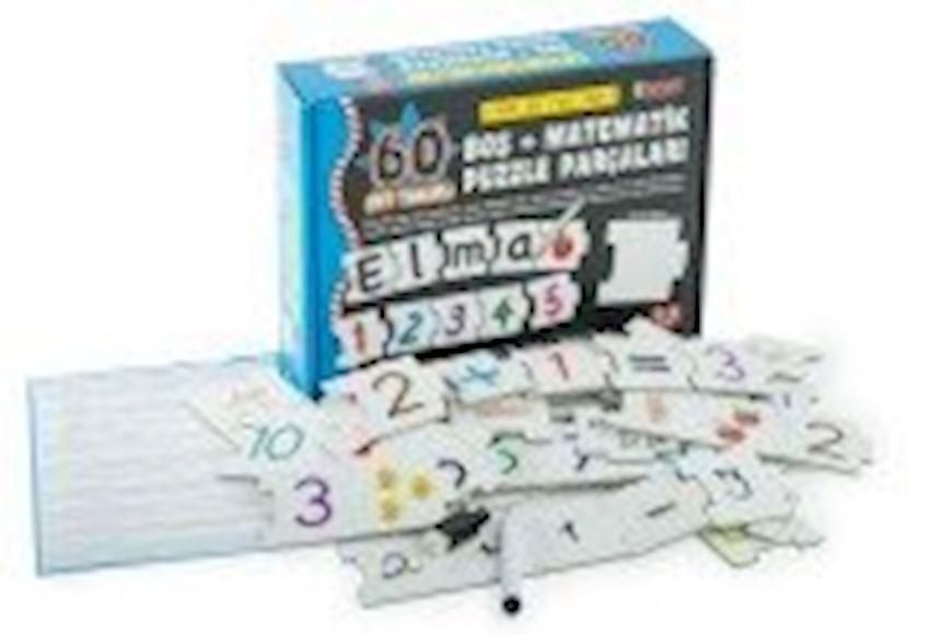 Other Educational Toys- TRAINING SETS BLANK PUZZLE MATHEMATICS