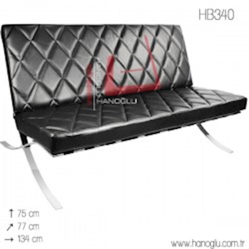 Salon Waiting Chair - HB340