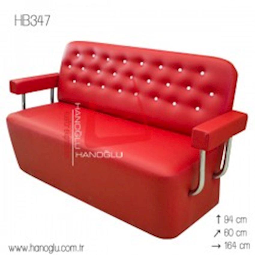 Salon Waiting Chair - HB347
