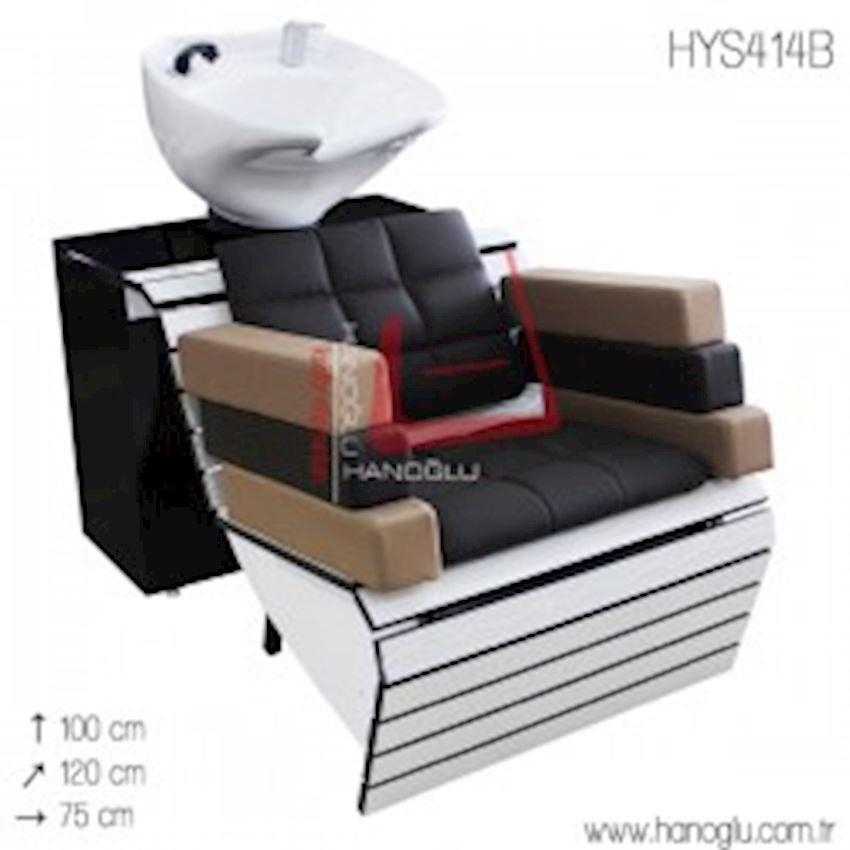 Shampoo Chair - HYS414B