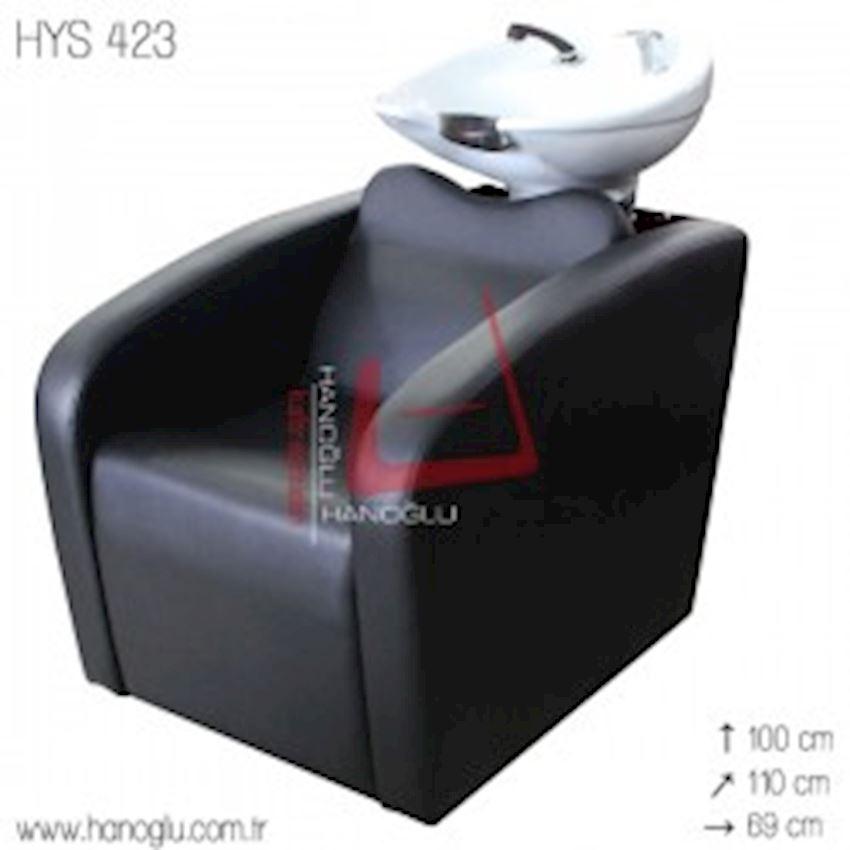 Shampoo Chair - HYS423