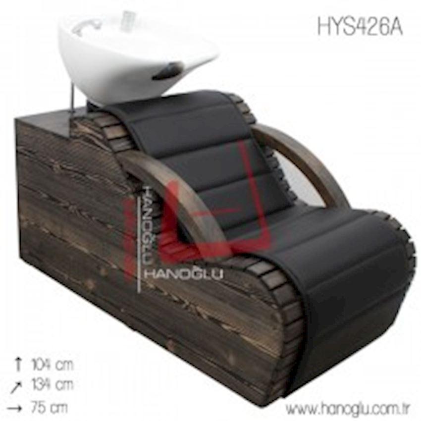 Shampoo Chair - HYS426A