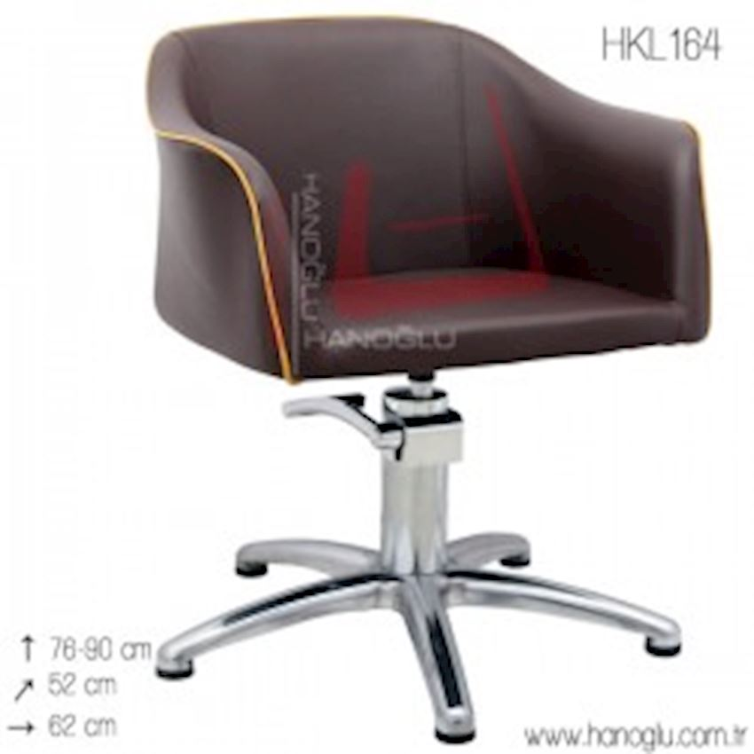 Styling Chair - HKL164