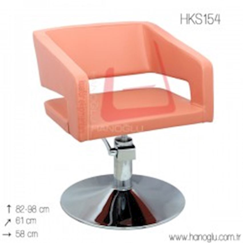Styling Chair - HKS 154