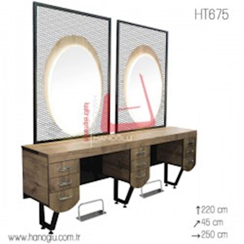 Styling Unit - HT675