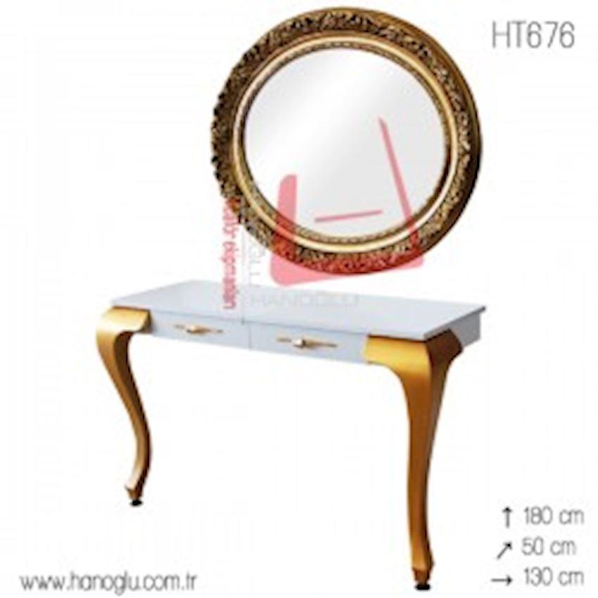 Styling Unit - HT676