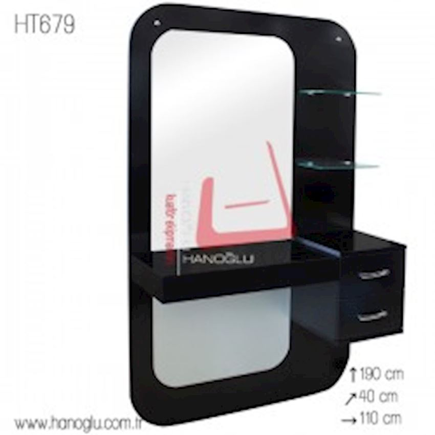 Styling Unit - HT679