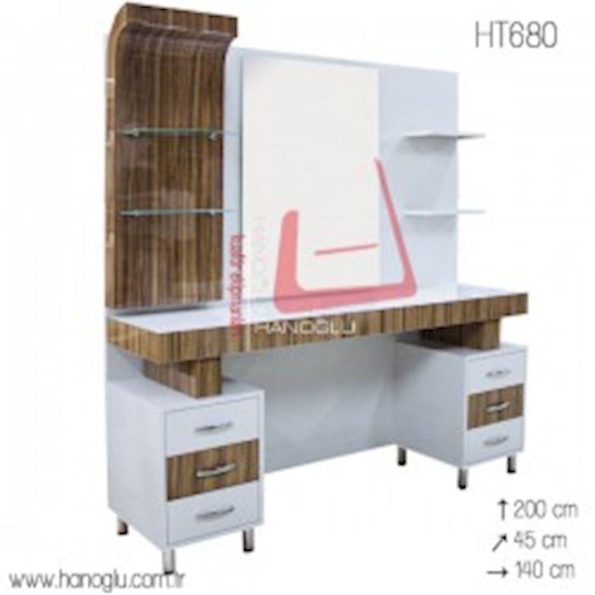 Styling Unit - HT680
