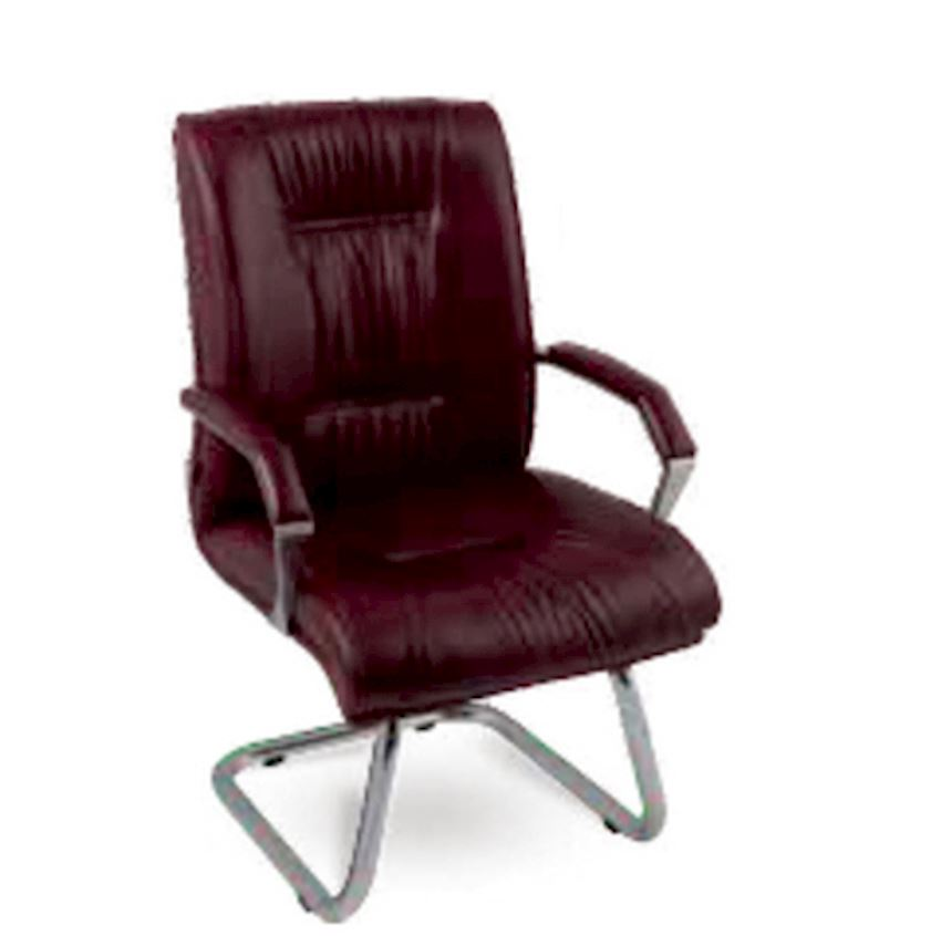 SUFLE Office Chairs
