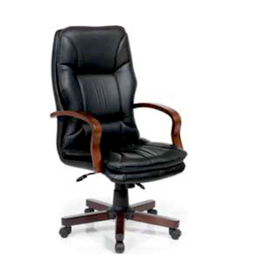 SUMMER Office Chairs
