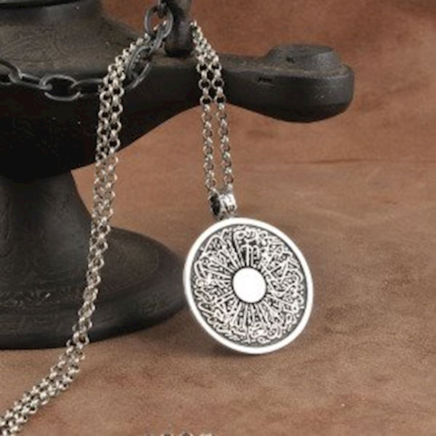 Surat Al-Ikhlas Silver Necklace