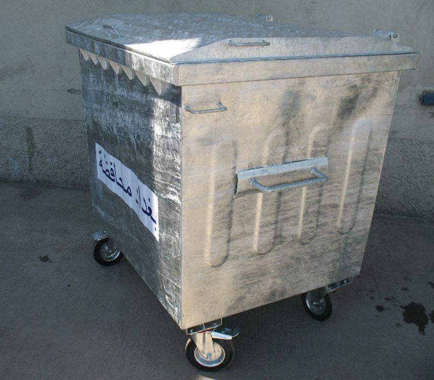 TS 1100 metal bin